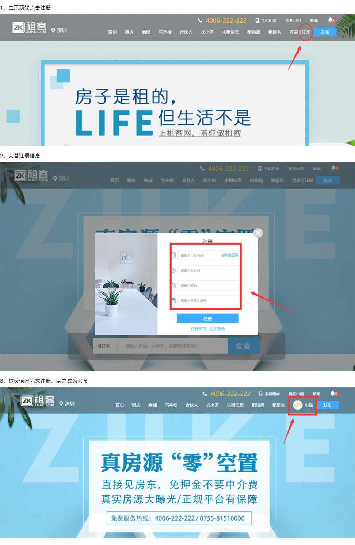 chengweihuiyuan_pic.jpg